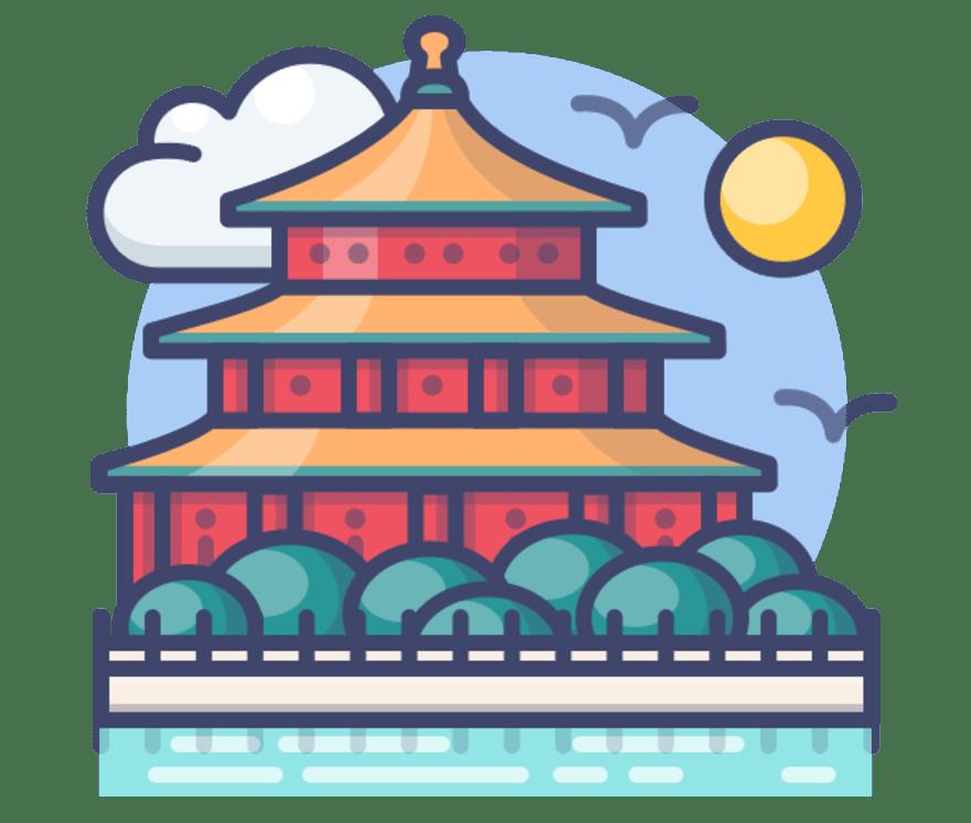 23 Casinò online Cina 2021